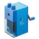 【SDI】0163P削鉛筆機 (附固定架) 藍