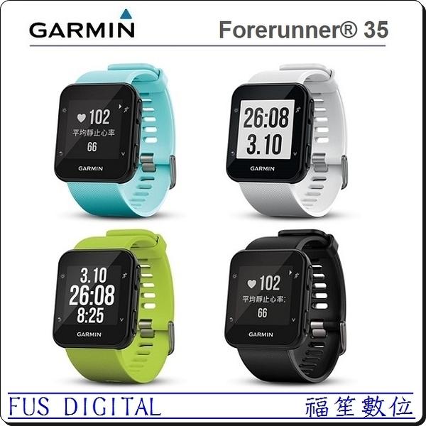 【福笙】GARMIN Forerunner 35  GPS 心率智慧跑錶 腕式心率跑錶 運動手錶
