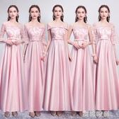 伴娘服長款2020新款修身緞面姐妹團伴娘服短款敬酒服畢業晚禮服女 『蜜桃時尚』
