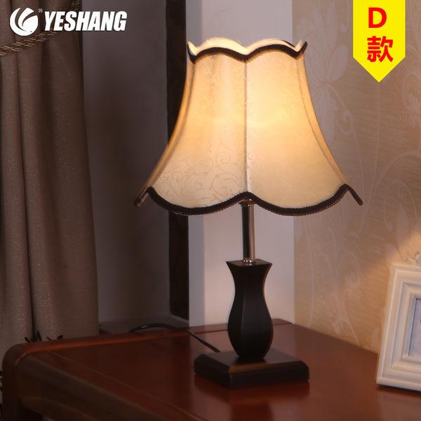 燁上 現代新中式木質床頭臥室台燈 婚慶酒紅燈飾燈具新款3056  SSJJG