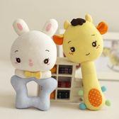 手搖鈴玩具 嬰兒安撫玩偶 寶寶用品手工布藝diy材料包【全館免運八五折】
