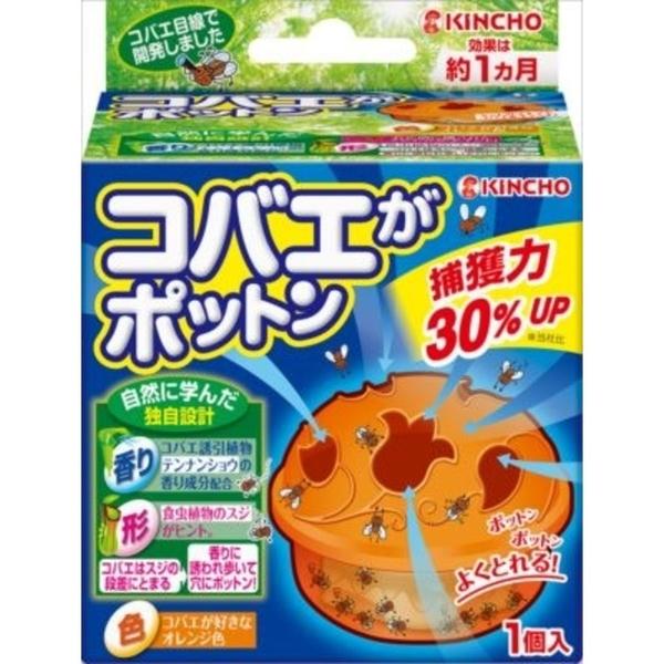 【日本製】【KINCHO 金鳥】果蠅誘捕盒 果蠅捕捉器(一組:24個) SD-2155-24 - 日本製