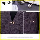 胸針別針簡約珍珠別針扣固定衣服開衫扣針百搭小胸針女配飾絲巾扣