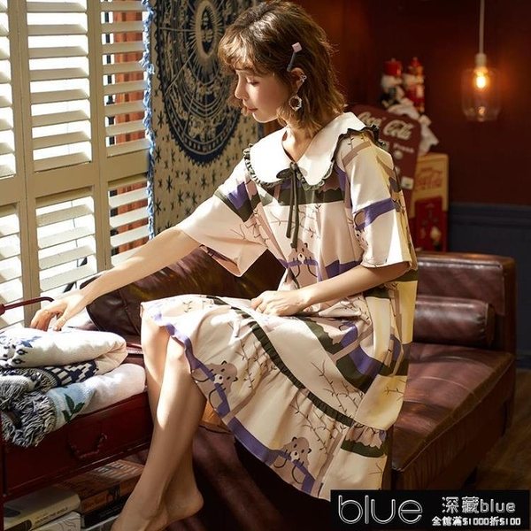 睡衣女士夏天棉質睡裙女夏學生韓版可愛寬鬆大碼孕婦家居服胖【全館免運】
