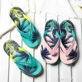 女士2018新款夏季韓版人字拖時尚外穿夾腳海邊防滑外出沙灘涼拖鞋  米娜小鋪