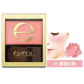 EXCEL 絲緞光漾腮紅01薔薇紅粉  32g