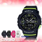 CASIO 卡西歐 手錶專賣店 BGA-...