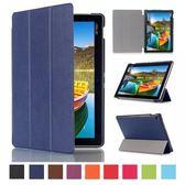【預購】華碩 ZenPad 8.0 Z380 三折卡斯特平板保護套 ASUS ZenPad 8.0 超薄皮套 保護套