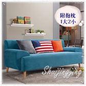 【水晶晶家具/傢俱首選】布魯斯222公分三人布面沙發 JM8203-2