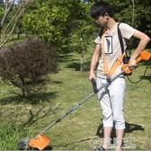 無刷電動割草機小型打草機割灌機收割稻機充電式多 家用除草機WD 電購3C