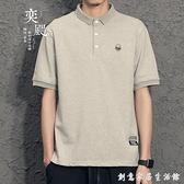 港風簡約男士polo衫 修身刺繡潮牌黑色翻領t恤日系純色男短袖 創意家居