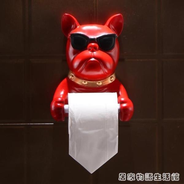 創意廁紙架紙巾盒浴室置物架廁所衛生間壁掛架卷紙筒盒免打孔 聖誕節全館免運