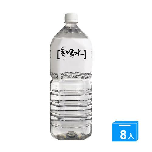 味丹多喝水2000ML*8【愛買】