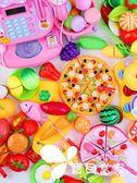 兒童切水果蔬菜切切樂玩具蛋糕過家家廚房組合套裝寶寶女孩男孩