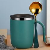 馬克杯 304不銹鋼馬克杯帶蓋勺創意個性杯子可愛早餐杯情侶喝水杯咖啡杯  夏季新品