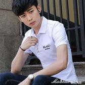 季款韓版修身刺繡襯衫學生半袖襯衣流行男裝短袖青年時尚潮寸衫    蜜拉貝爾