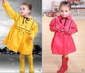 enbihouse韓版女童學院風公主款防水外套雨衣雨披