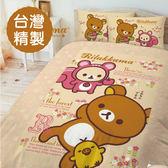 拉拉熊 蘋果森林 雙人床包組【床包+枕套*2】不含被套 (OS小舖)
