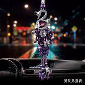 汽車掛件 掛飾吊墜個性創意女韓式潮流掛墜男TA991『寶貝兒童裝』