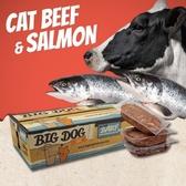 *WANG*【1盒12片入】澳洲BIG DOG(BARF)巴夫《貓用生食肉餅-牛鮭口味》//冷凍配送