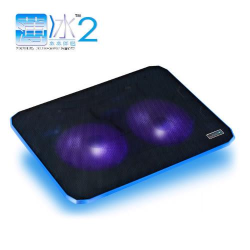 【A-HUNG】通用時尚薄型 筆電散熱墊 靜音雙風扇 筆記型電腦 散熱器 散熱座 散熱盤 排熱墊