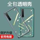 6D電鍍軟殼realme X3手機殼re...