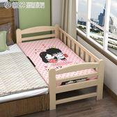 嬰兒床加寬床拼接床定制兒童床 小床邊床寶寶邊床嬰兒床拼接大床igo【搶滿999立打88折】