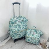 萬向輪拉桿子母包旅行包韓版帆布印花小清新行李箱女手提登機箱男CY 後街
