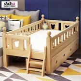 實木兒童床男孩單人床女孩公主床可拼接大床帶護欄加寬邊床嬰兒床 YTL皇者榮耀