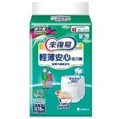 來復易輕薄安心活力褲M18片【愛買】