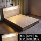 IHouse-山田 日式插座燈光床頭-雙大6尺胡桃