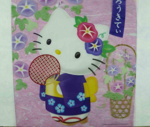 【震撼精品百貨】Hello Kitty 凱蒂貓~墊板~粉和風