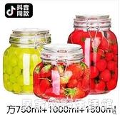 密封罐辣椒醬玻璃瓶子小泡菜壇子家用泡檸檬蜂蜜罐子腌菜咸菜罐