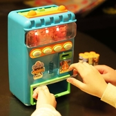 海底小縱隊過家家玩具兒童自動售貨機糖果夾球機飲料汽水販賣機