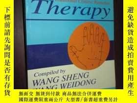 二手書博民逛書店Hand罕見Therapy :Traditional Chine