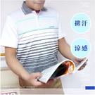【大盤大】(C97799) 男 夏 短袖 口袋涼感衣 吸濕排汗衫 抗UV 排行 運動 科技智能衣 條紋排汗衣