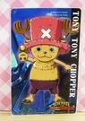 【震撼精品百貨】One Piece_海賊王~卡片貼-喬巴