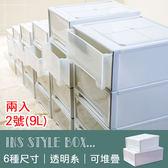 【品樂生活】免運 ins風堆疊式透明抽屜櫃 (兩入2號) 收納櫃 收納箱 鐵架收納櫃 分類收納 WPP