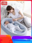 兒童床小霸龍便攜式床中床兒童床可折疊新生兒睡床多功能仿生bb床防壓床【快速出貨】
