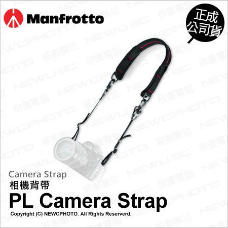 Manfrotto 曼富圖 旗艦級 相機背帶 C-STRAP PL-C 公司貨【6期】相機包 攝影包 饅頭 薪創