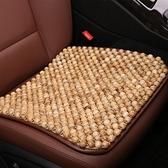 夏天通風珠子座墊 木珠汽車坐墊單片 香樟木透氣夏季椅墊涼墊通用 陽光好物
