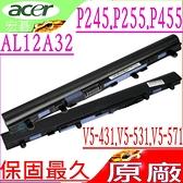 ACER AL12A32 電池(原廠)-宏碁 AL12A72,NE510,NE522,NE570,NE572,NV570P,NV76R,NE-570,NE-572,TMP245
