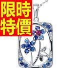 藍寶石項鍊墜子母親節禮物首飾S925純銀柔美焦點-0.185克拉情人節禮物飾品53sa5【巴黎精品】