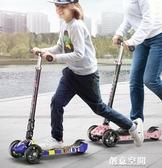 兒童滑板 小霸龍滑板車兒童3-6-12歲1四輪2小孩5男孩10滑滑單腳寶寶溜溜車NMS