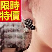 耳環 女飾品-生日情人節禮物耀眼新款設計女耳飾1色57y70【巴黎精品】