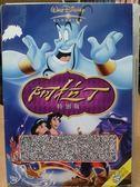 挖寶二手片-P01-143-正版DVD-動畫【阿拉丁1 特別版】-迪士尼國 英語發音 影印海報