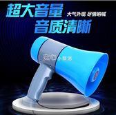 大功率手持喊話器 地攤宣傳叫賣錄音喇叭大聲公 順河鋰電池擴音器  YYP 走心小賣場