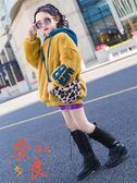 女童外套秋冬裝刷絨厚韓版毛毛衣時髦洋氣衛衣潮【奈良優品】
