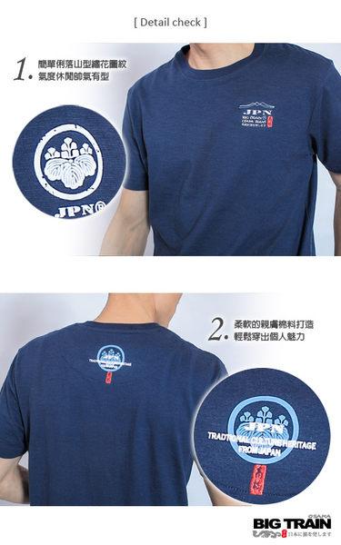 BIG TRAIN  經典山型繡花圓領T-男-深藍