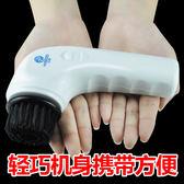 手持電動鞋油鞋刷套裝家用擦鞋機皮鞋拋光刷軟毛鞋刷子清潔多功能 限時八九折